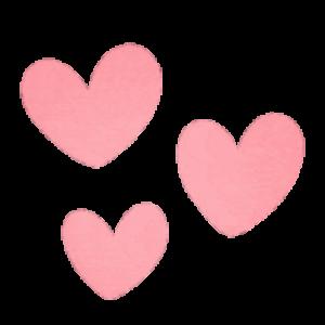 Heart'ed By Afeeeee