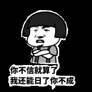 Sticker 4